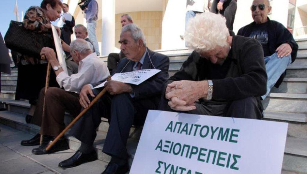 Συντάξεις: Ποιοι δικαιούνται αναδρομικά από 44 έως 507 ευρώ τον μήνα