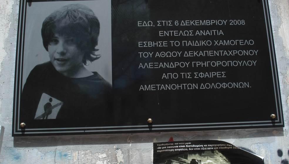 Συγκλονίζει η μητέρα του Γρηγορόπουλου: «Το παιδί μου στο χώμα & οι δολοφόνοι ελεύθεροι»