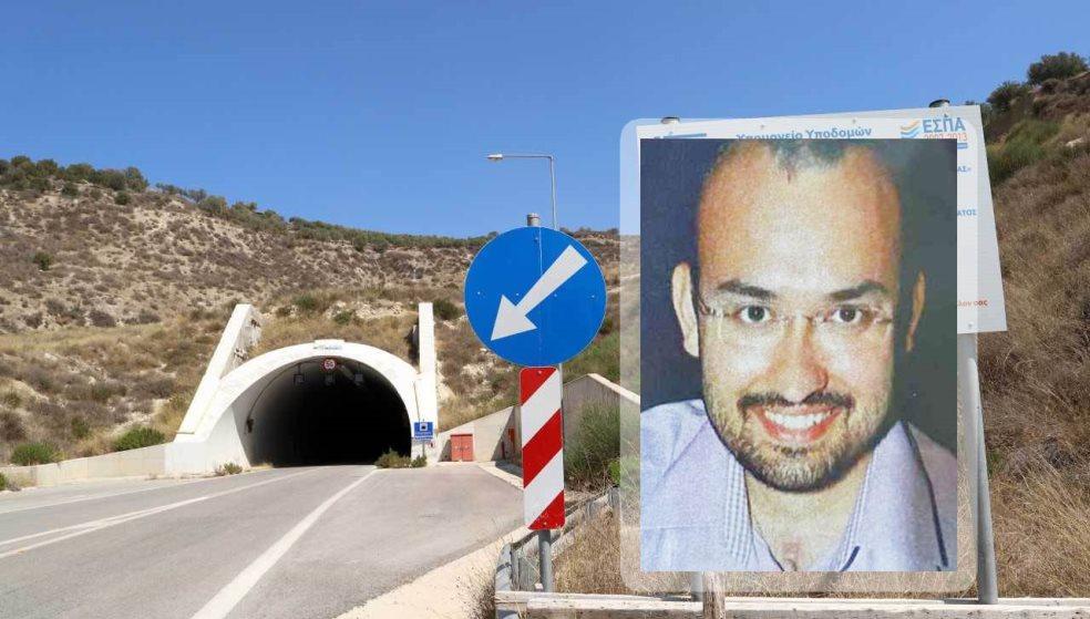Φονική «παγίδα» το τούνελ Απομαρμά όπου σκοτώθηκε ο 34χρονος Νίκος