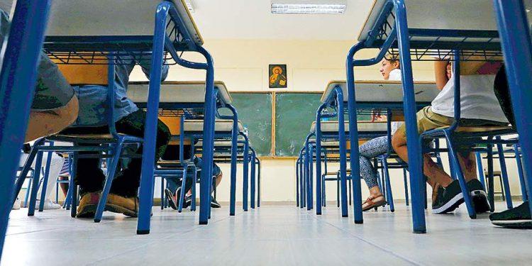 Προβληματισμός για το νέο Λύκειο και το σύστημα εισαγωγής στα Πανεπιστήμια