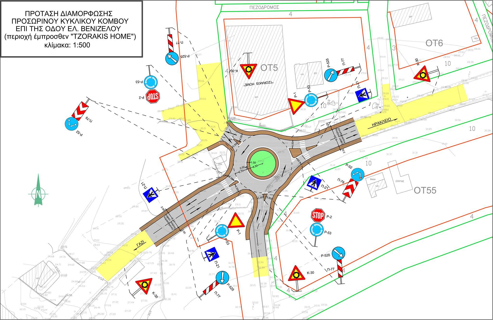 Προς δημοπράτηση ο πρώτος κυκλικός κόμβος στην Ελ. Βενιζέλου στο Γάζι
