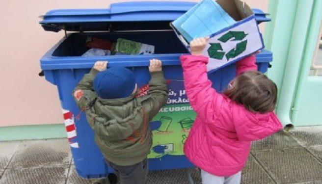 Εκδήλωση για την περιβαλλοντική ενημέρωση των παιδιών