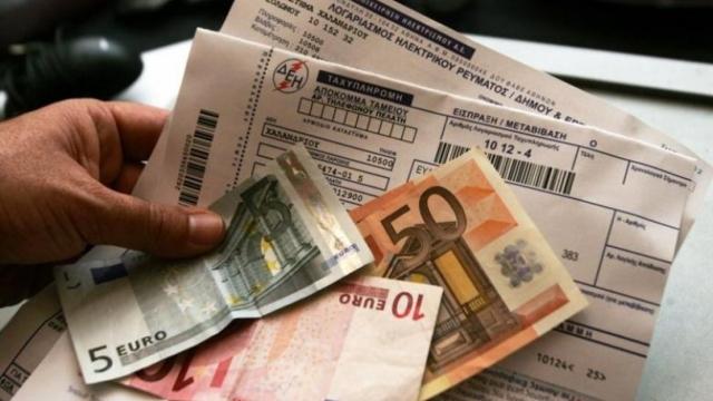 Κρήτη: Πότε θα μειωθούν οι λογαριασμοί της ΔΕΗ - Όλος ο σχεδιασμός για το νησί