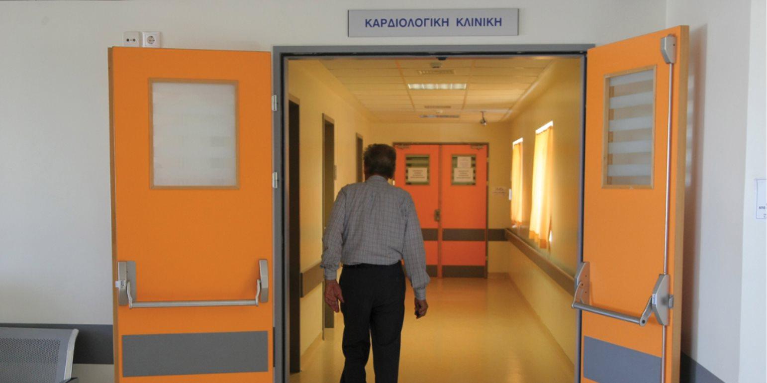 Απειλούν με παραιτήσεις γιατροί της Καρδιολογικής