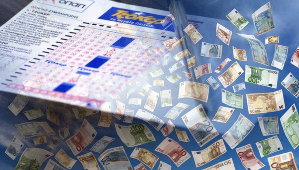 Το «Τζόκερ» ανέδειξε νέο Κροίσο – Κέρδισε 7 εκατομμύρια ευρώ