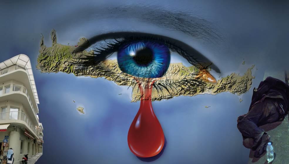 Πρώτη στις αυτοκτονίες η Κρήτη - Τι φταίει;