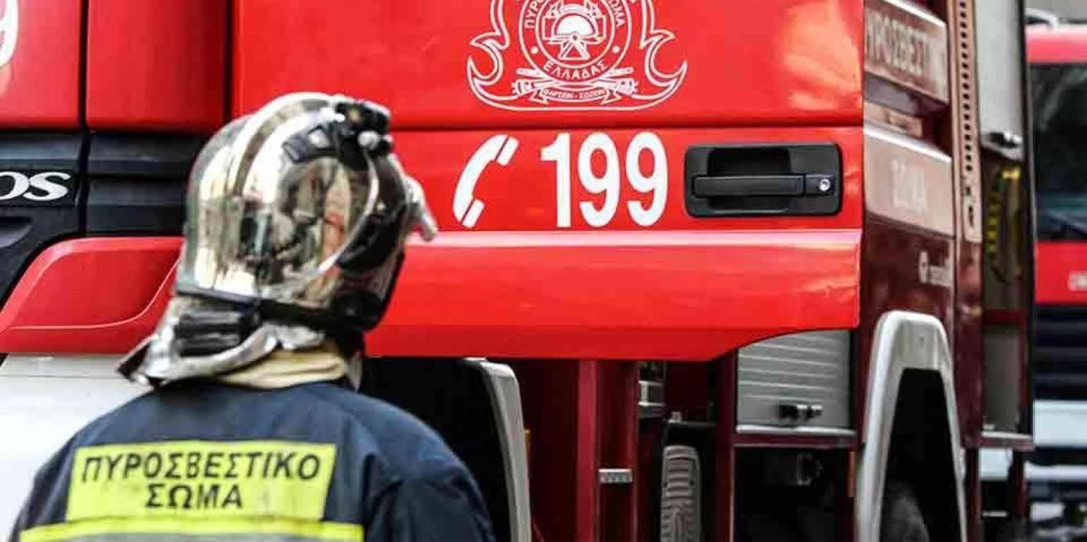 Αναστάτωση από φωτιά μέρα μεσημέρι στο Ηράκλειο