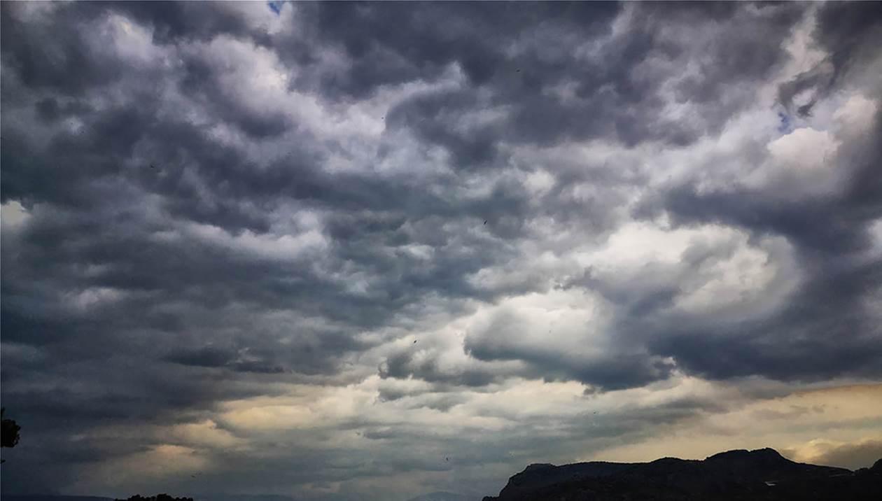 Με σημαντικά ύψη βροχής η Πέμπτη - Τι καιρό θα κάνει την Παρασκευή
