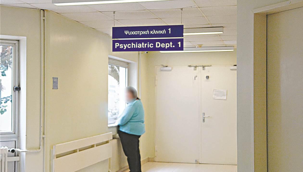 Αυτεπάγγελτη έρευνα από τον εισαγγελέα για την ψυχιατρική του ΠΑΓΝΗ