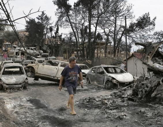 Ηράκλειο: Εκδήλωση στήριξης της Ομάδας Βιβλίου με αφορμή τις πυρκαγιές του Ιουλίου