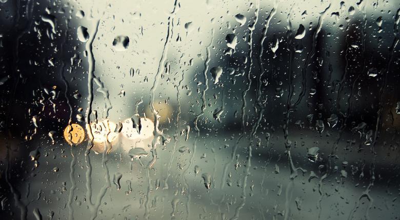 Κακοκαιρία και σήμερα -Στους 17 βαθμούς η θερμοκρασία
