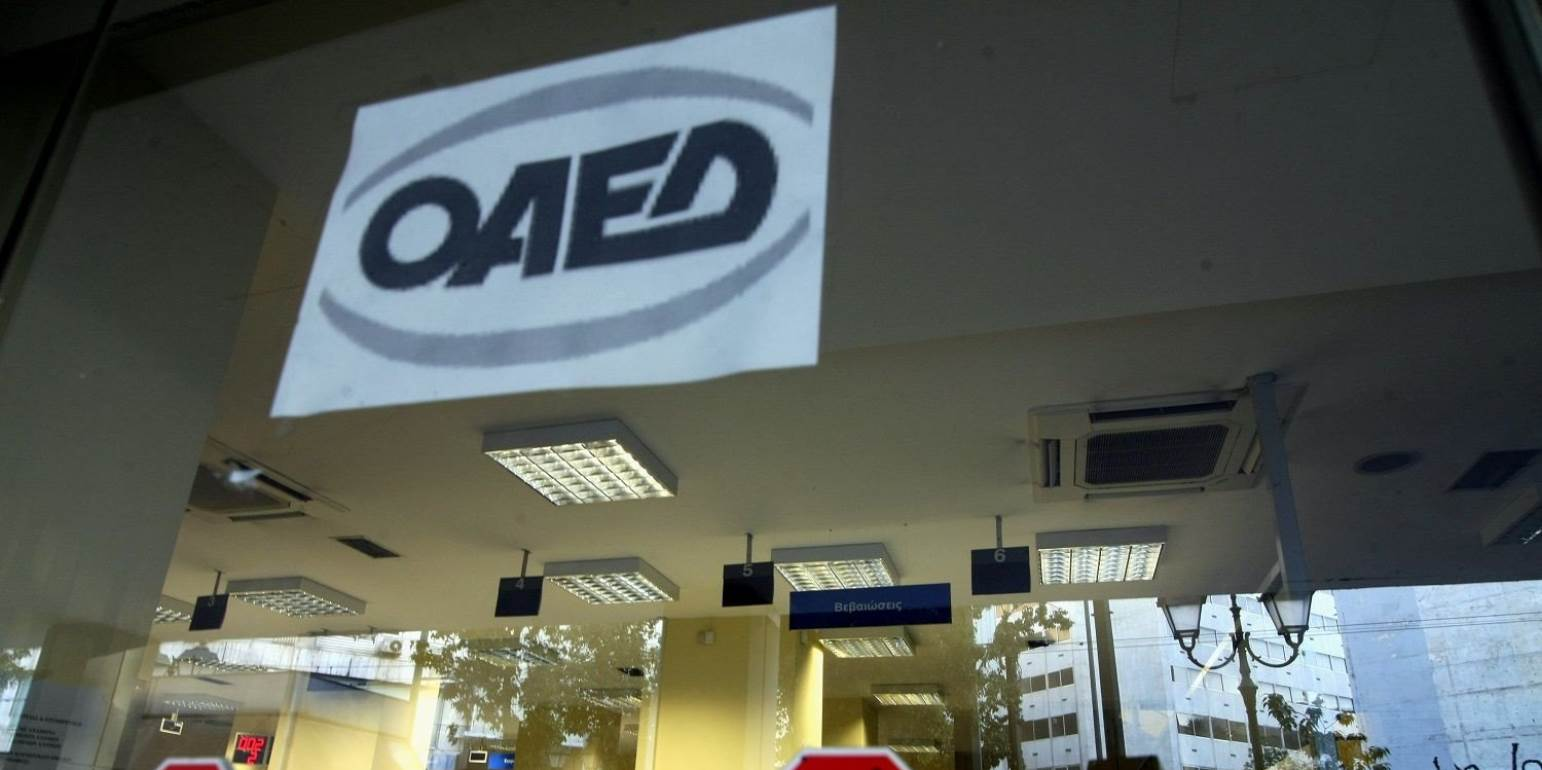 ΟΑΕΔ: Η κάρτα ανεργίας πώς θα ανανεώνεται από Δευτέρα