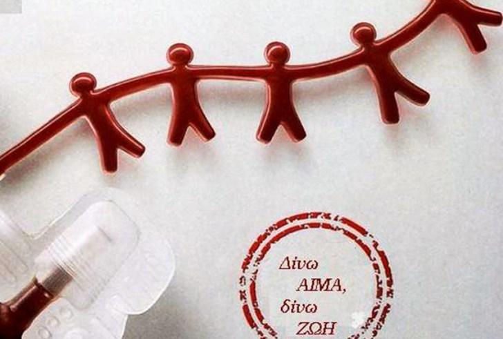 71η Εθελοντική Αιμοδοσία Ηρακλείου Στο Κέντρο του Ηρακλείου