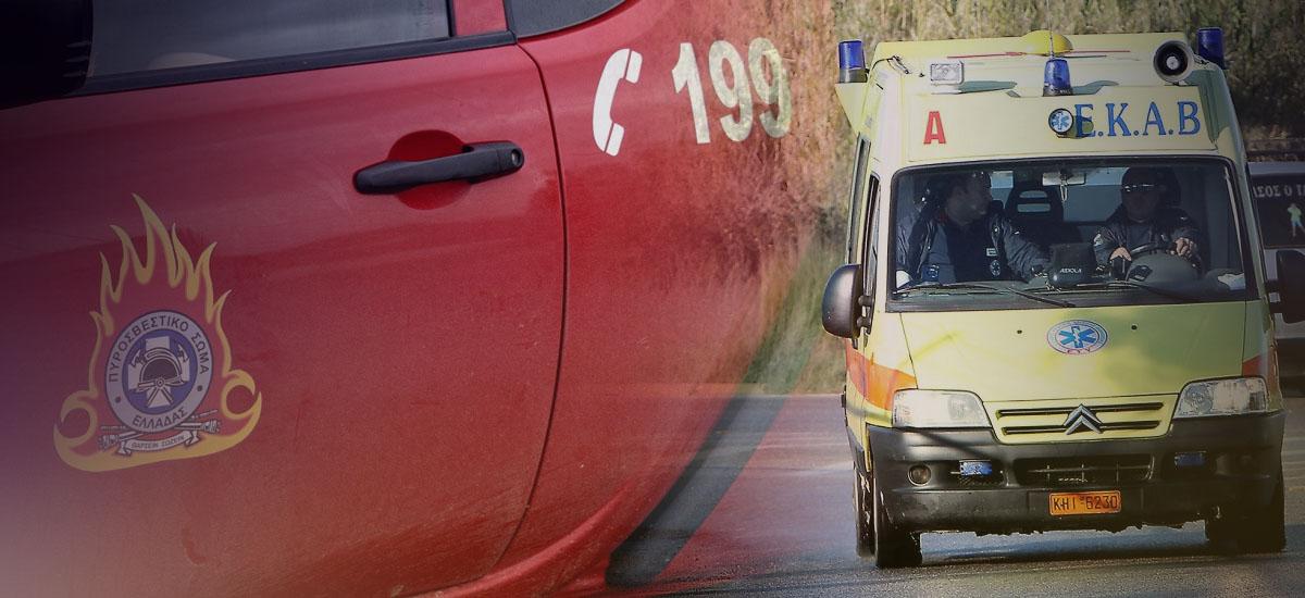 Τροχαίο με εγκλωβισμένο οδηγό