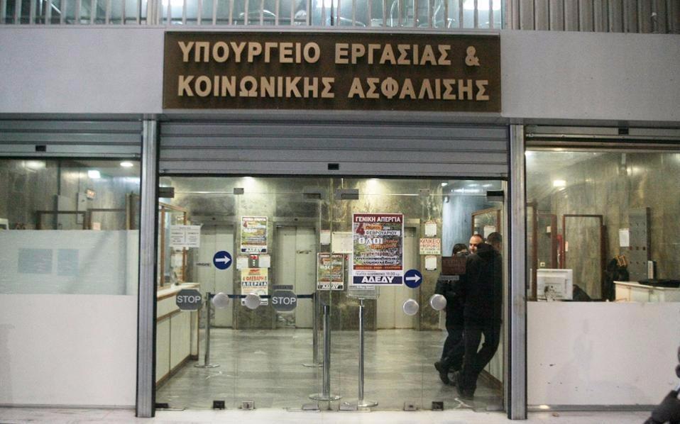 Εγκρίθηκαν 41.304 αιτήσεις για το Κοινωνικό Εισόδημα Αλληλεγγύης