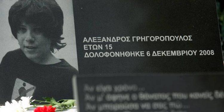 Πορεία μνήμης στο… Ηράκλειο για την επέτειο Γρηγορόπουλου