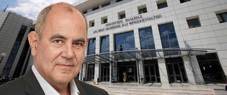 Πρώην πρύτανης στην Κρήτη ο νέος υφυπουργός Παιδείας Βασίλης Διγαλάκης