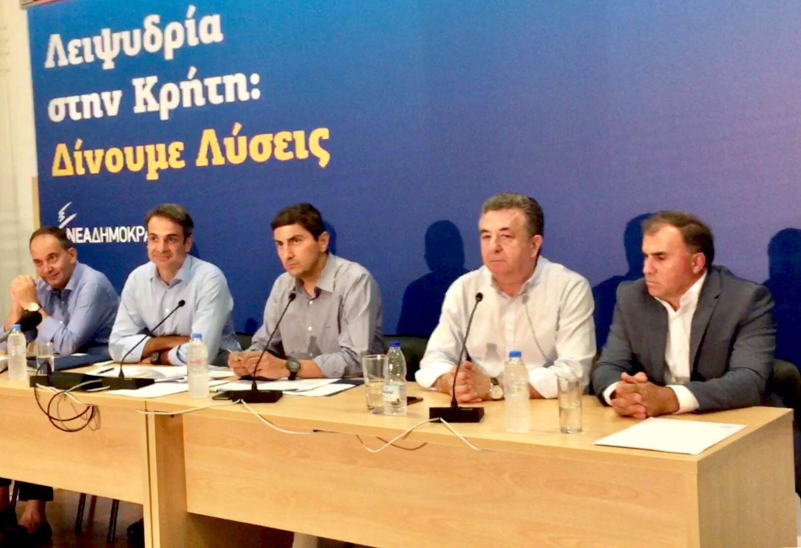 Περιφέρεια Κρήτης στηρίζει την ενιαία διαχείριση των νερών με φορέα τον ΟΑΚ