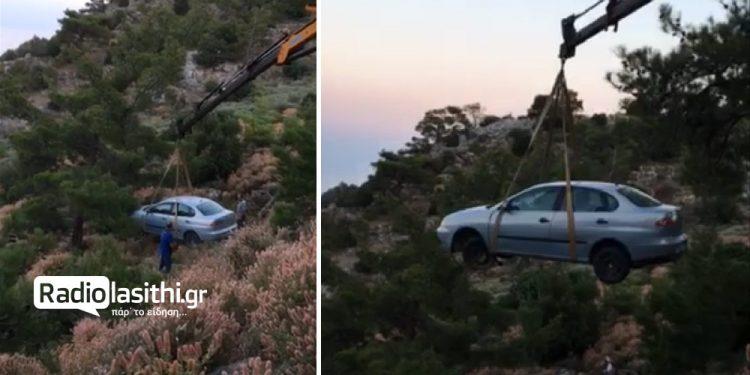 Βουτιά… αυτοκινήτου σε γκρεμό 40 μέτρων