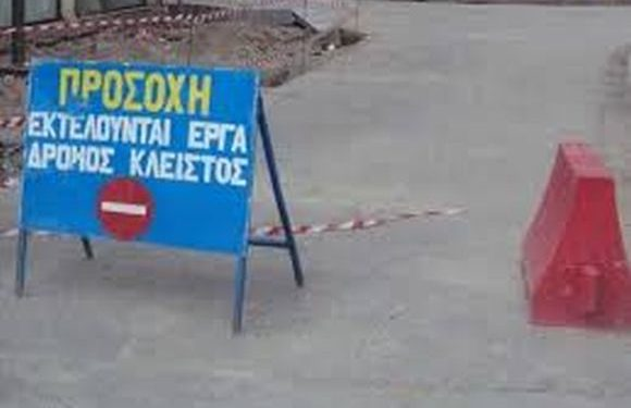 Εργασίες φρεζαρίσματος και ασφαλτόστρωσης στο παλιό εθνικό οδικό δίκτυο