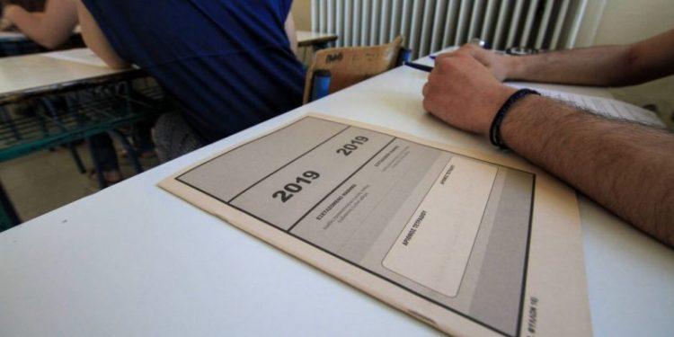 Μηδενίστηκε το γραπτό μαθητή σε εξεταστικό κέντρο του Αγίου Νικολάου