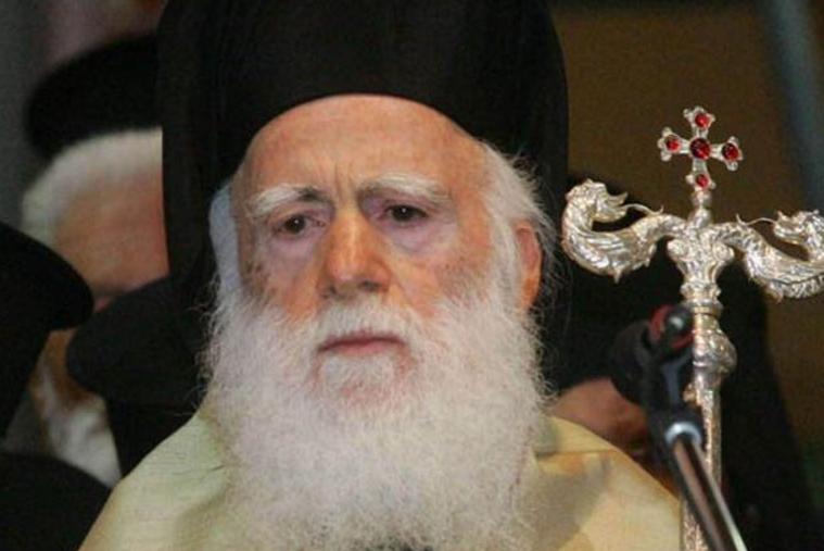 Εκδηλώσεις για τα 10 χρόνια από την ενθρόνιση του Αρχιεπισκόπου κ. Ειρηναίου