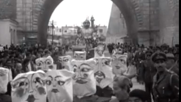 Πώς ήταν το ηρακλειώτικο καρναβάλι πριν 50 χρόνια;