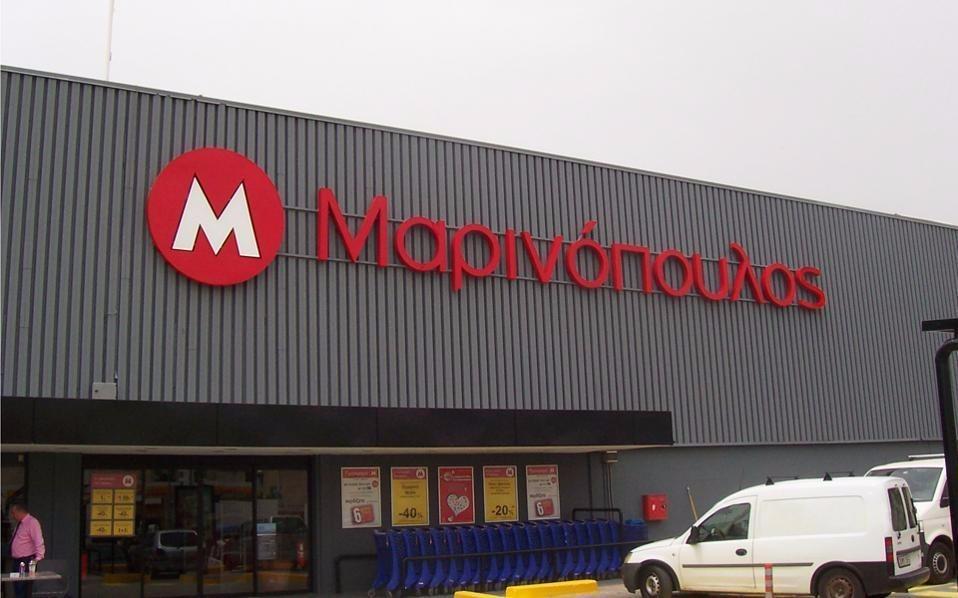 Τρεις τριτανακοπές κατά της απόφασης για την εξυγίανση της «Μαρινόπουλος»