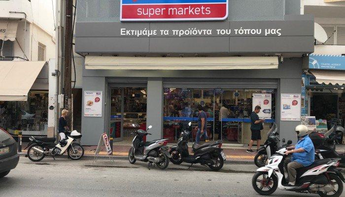 Νέο κατάστημα για τα SYN.KA Super markets στην Χερσόνησο