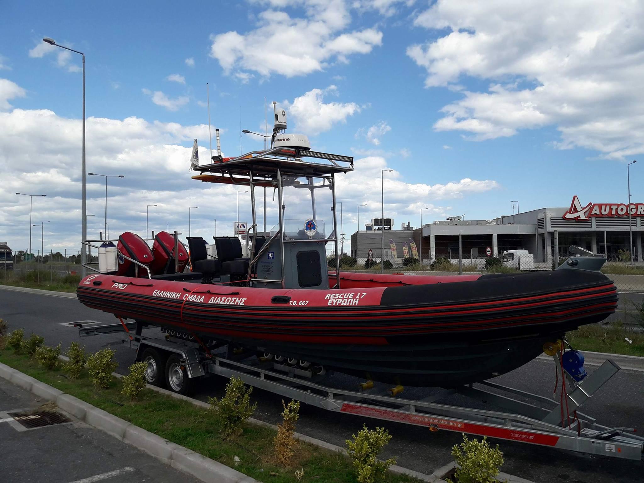 Ερχεται το «Ευρώπη» στο Ηράκλειο- Ενα νέο υπερσύγχρονο διασωστικό σκάφος στην υπηρεσία των πολιτών
