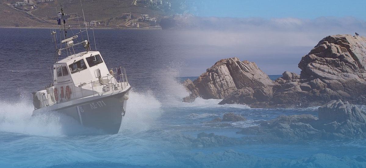 Αναποδογύρισε η βάρκα τους – Περιπέτεια για δύο άτομα