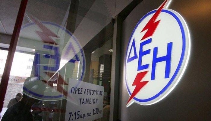 Κρήτη: Που θα γίνουν διακοπές ρεύματος την Μεγάλη Εβδομάδα