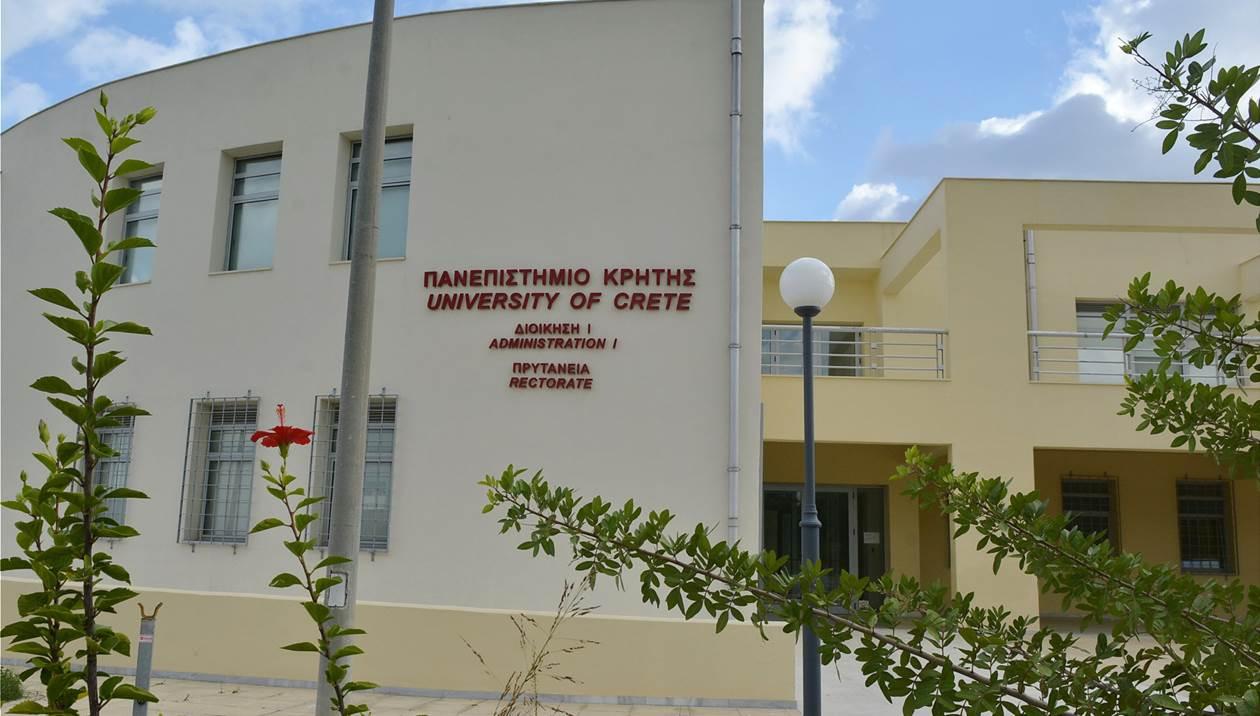 Κορωνοϊός: Την εξ αποστάσεως εκπαίδευση ενεργοποιεί το υπουργείο Παιδείας