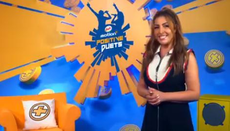 Χανιώτισσα στους τρεις φιναλίστ για να τραγουδήσει με την Έλενα Παπαρίζου