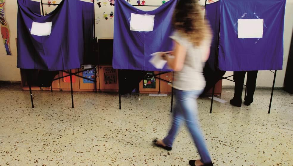 Εκλογές: Πόσους σταυρούς βάζουμε και σε πόσες κάλπες θα ψηφίσουμε