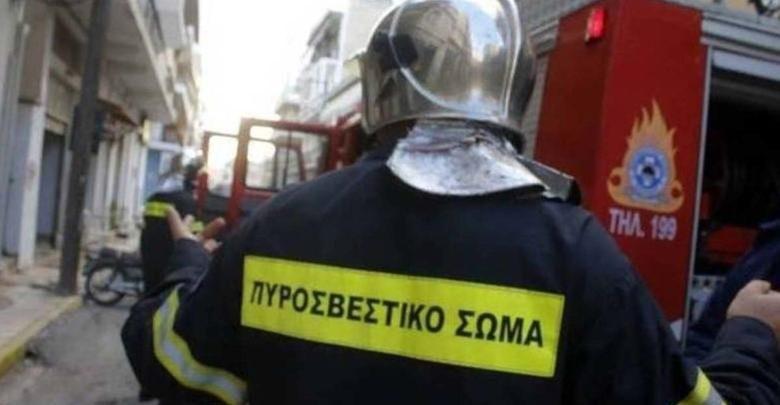 Φωτιές κινητοποίησαν την πυροσβεστική