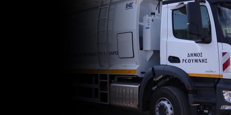 Καταδίκη της βίαιης συμπεριφοράς οδηγού ταξί σε εργαζόμενους της υπηρεσίας καθαριότητας