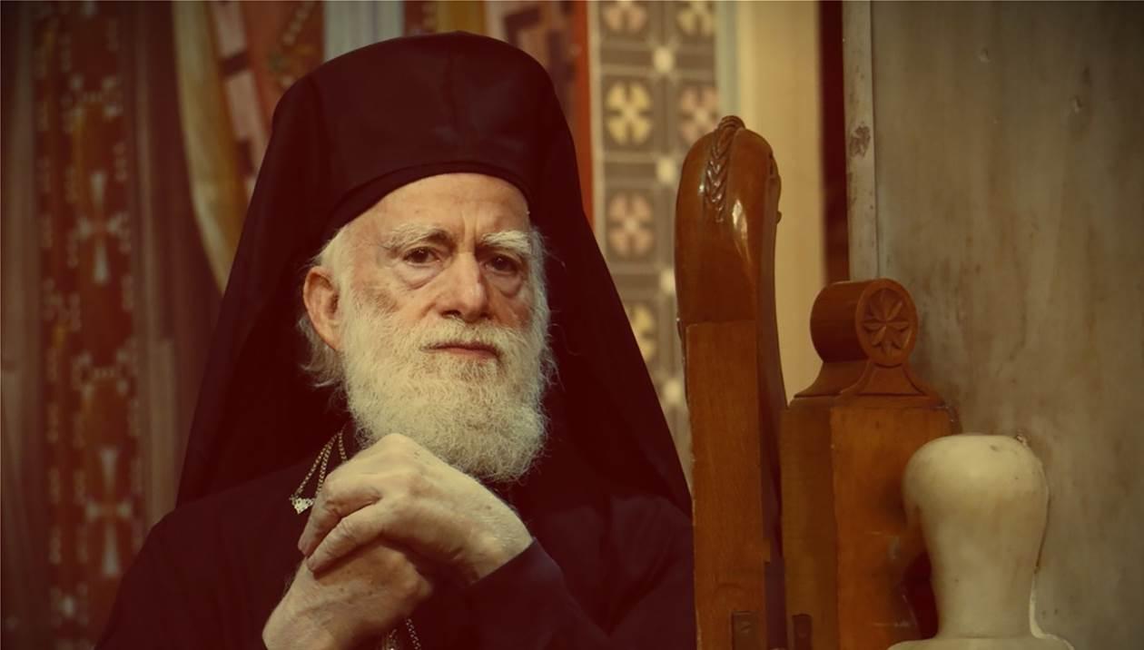 Το άνοιγμα των Εκκλησιών ζητά και η Εκκλησία της Κρήτης
