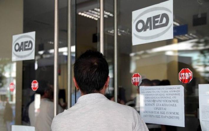Πρόσληψη 79 ατόμων μέσω ΟΑΕΔ στο Δήμο Μαλεβιζίου