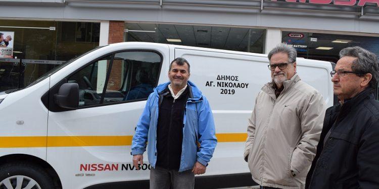Αναβαθμίζει τον τεχνολογικό και Μηχανολογικό εξοπλισμό του ο Δήμος Αγίου Νικολάου