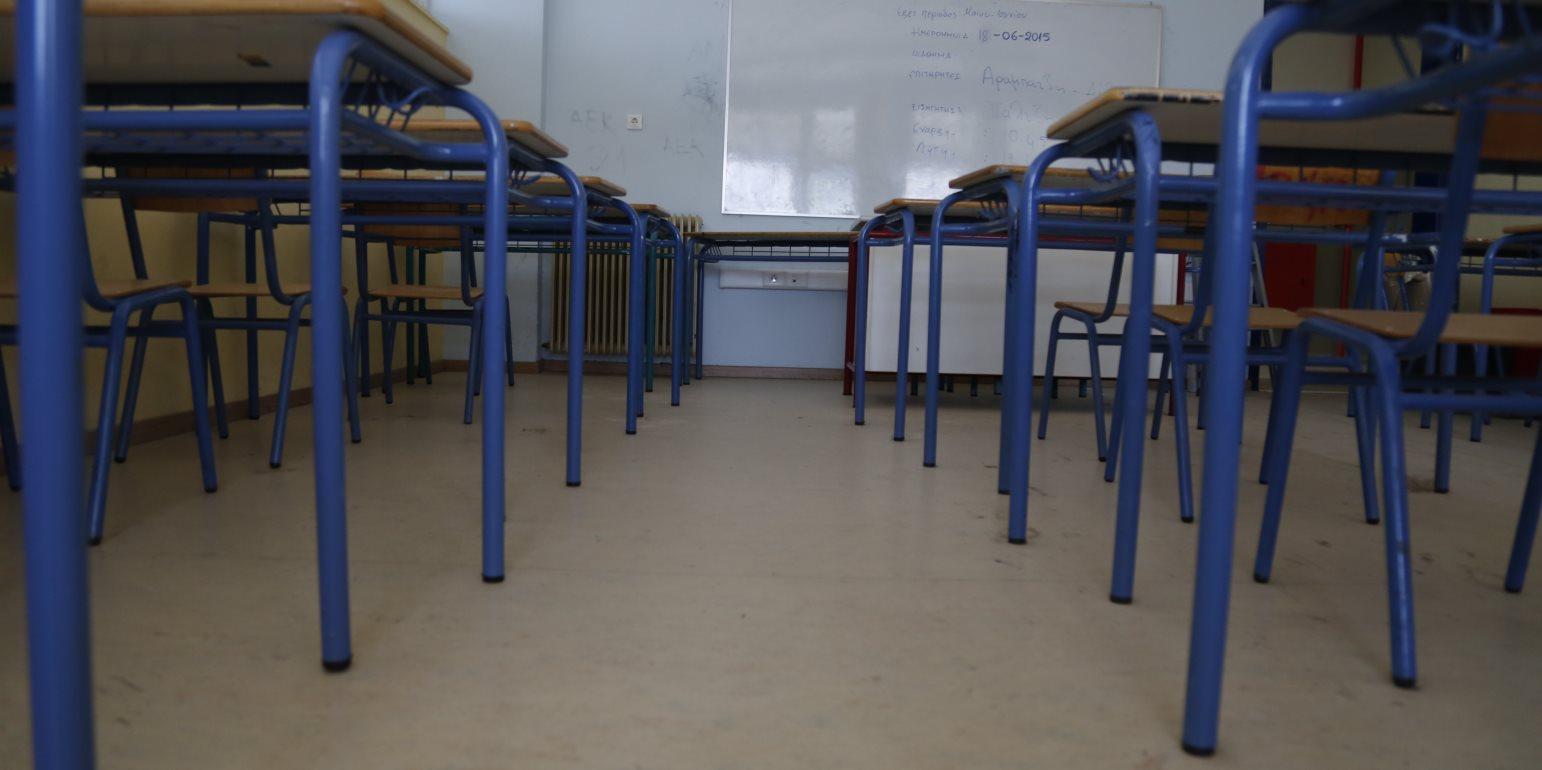 Κορωνοϊός: Κλείνει το σχολείο του παιδιού της 38χρονης