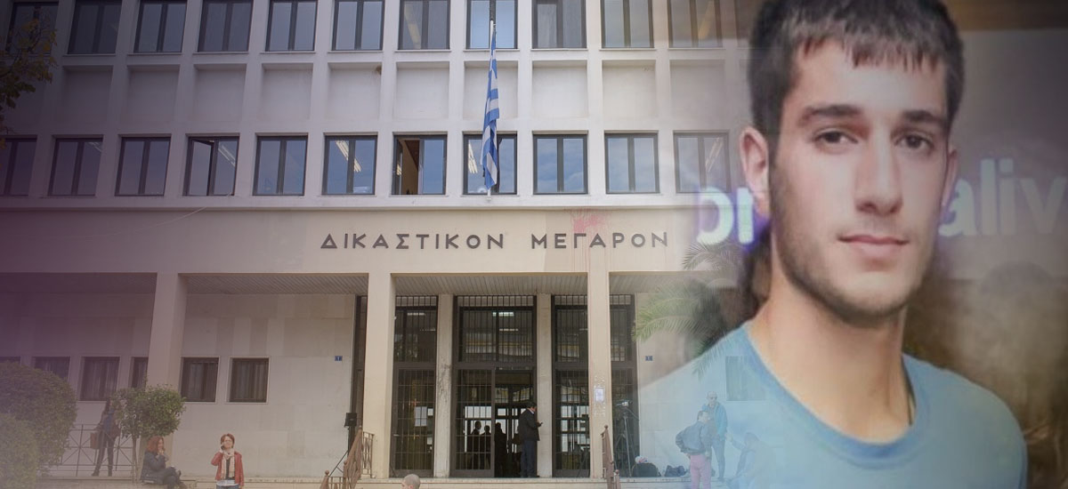 Ένταση στη δίκη για την υπόθεση του θανάτου του Βαγγέλη Γιακουμάκη