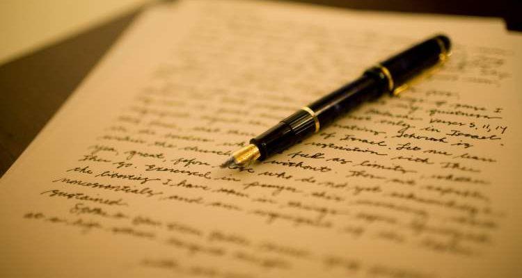 """""""Ένα ταξίδι χωρίς επιστροφή"""" - Γράμμα από ένα θύμα της ασφάλτου"""