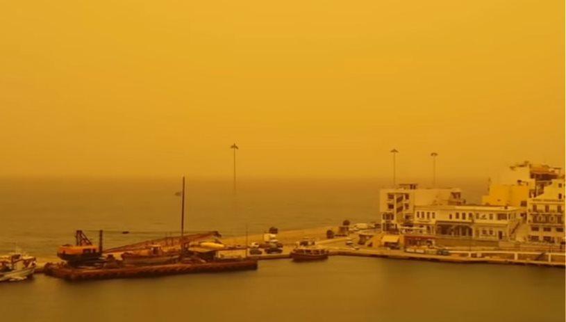 Η Σαχάρα... επιστρέφει στην Κρήτη