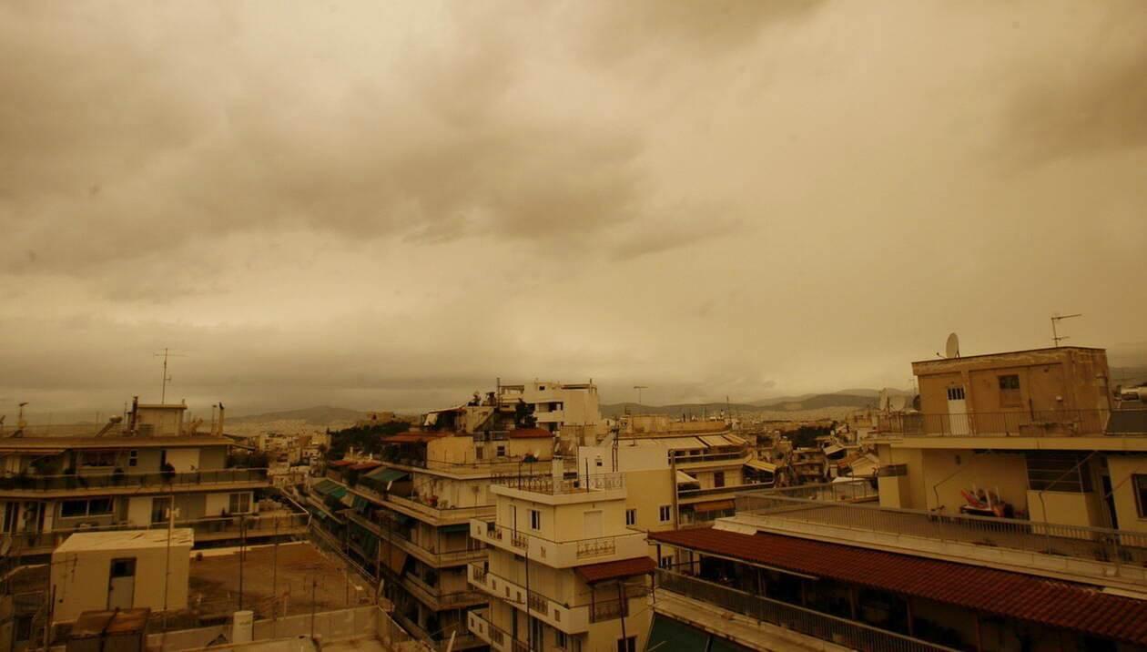 Καιρός: «Έρχονται» νοτιάδες και αφρικανική σκόνη