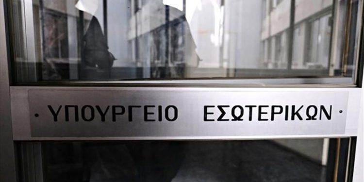 Ενίσχυση στους πληγέντες από τις φυσικές καταστροφές – Ποιο δήμο της Κρήτης αφορά