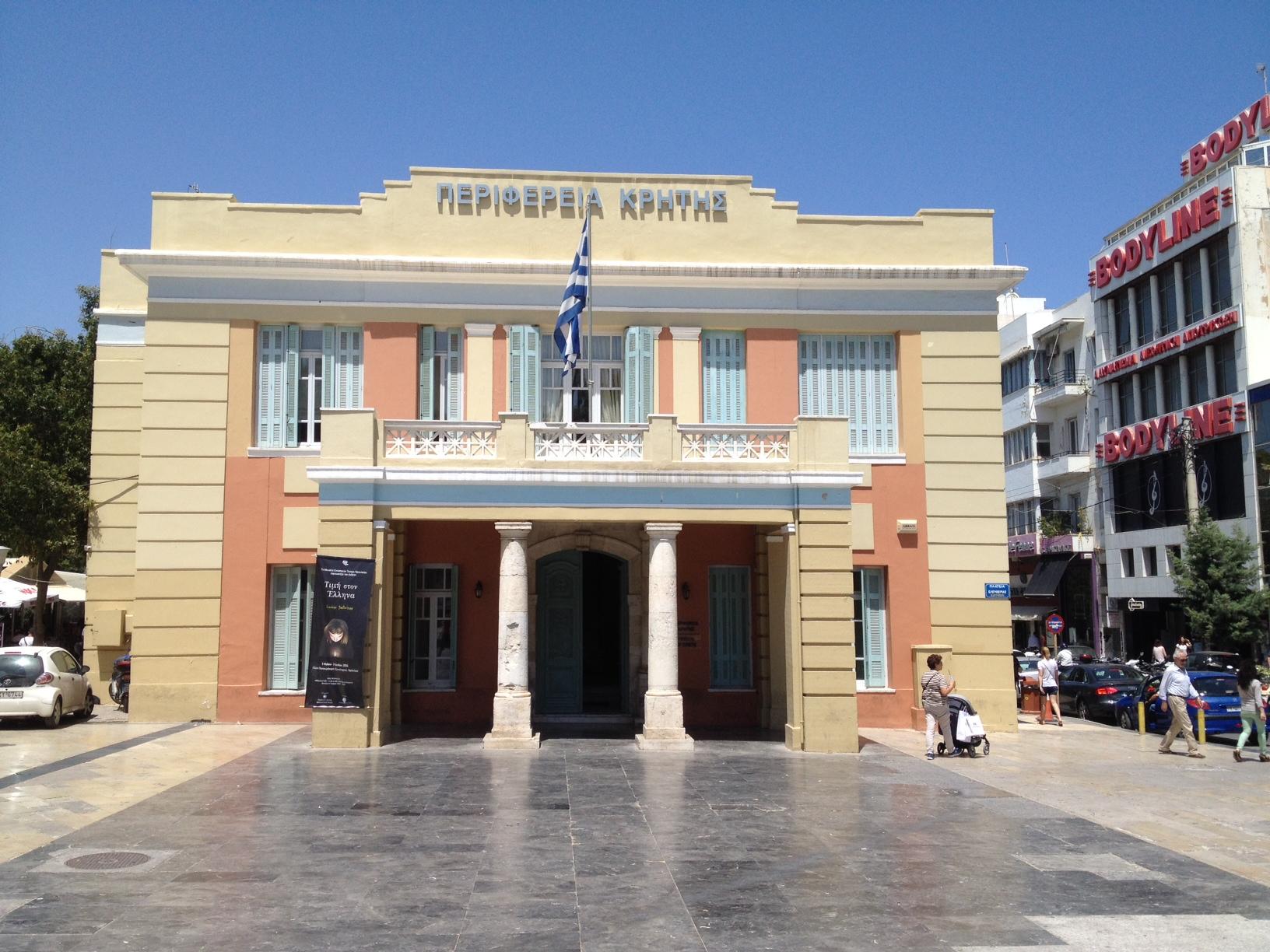 Ανακοίνωση εξετάσεων υποψηφίων Ραδιοτεχνιτών στη ΠΕ Ηρακλείου στις 19 Ιουλίου