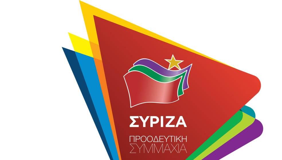 Εθνικές εκλογές: Ανακοινώθηκαν οι υποψηφιότητες ΣΥΡΙΖΑ