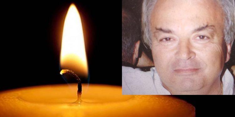 Θλίψη για τον θάνατο του αστυνομικού Χαράλαμπου Βαβουρανάκη