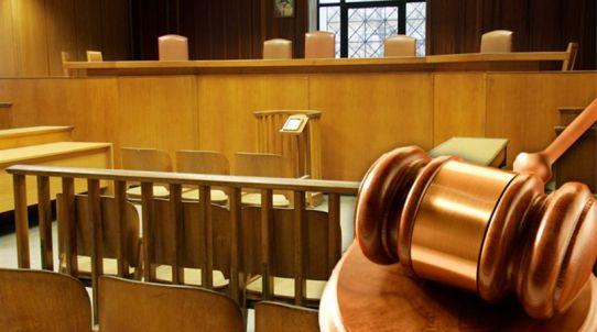 Αποτέλεσμα εικόνας για δικαστησ